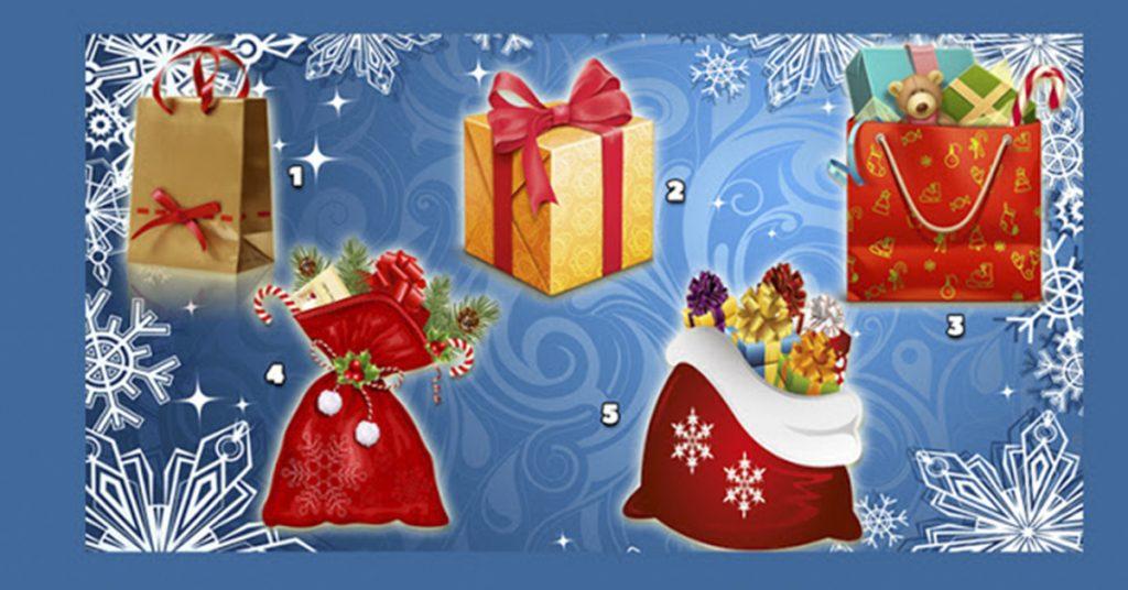 Смотрите, сколько подарков под ёлкой! Выберите один и узнайте, что Вас ждет!