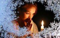 Рождественская молитва для приумножения Женской Силы!