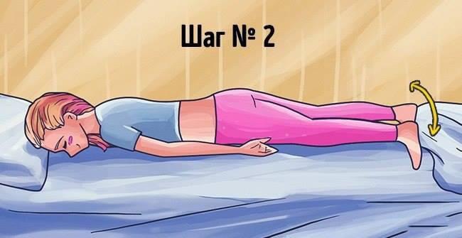 Сон как у младенца: 4 упражнения для расслабления спины