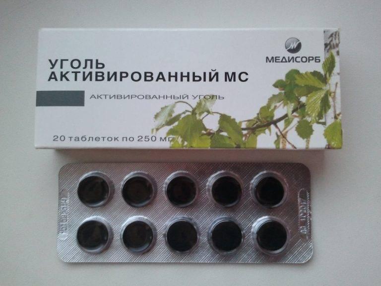 «Чёрная» таблетка для похудения: 3 недели использования по схеме