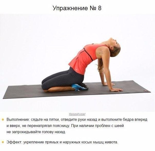 Комплекс упражнений для растяжки всех мышечных групп
