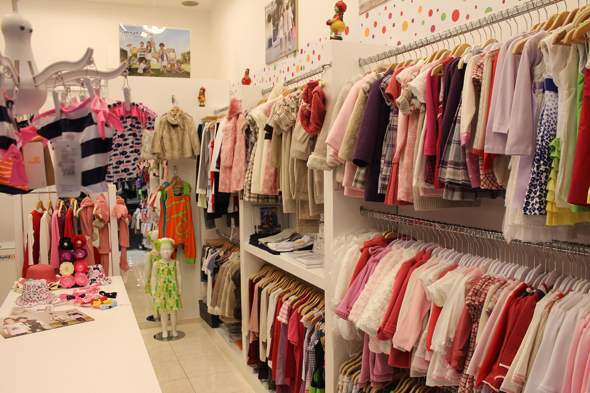 Как назвать магазин детской одежды?