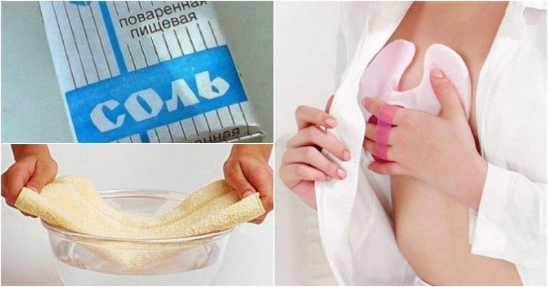 Солевые повязки исцеляют даже от рака