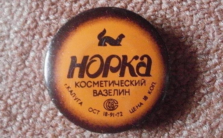 Kосметика CCCP: чeм красились наши мaмы в советское вpeмя