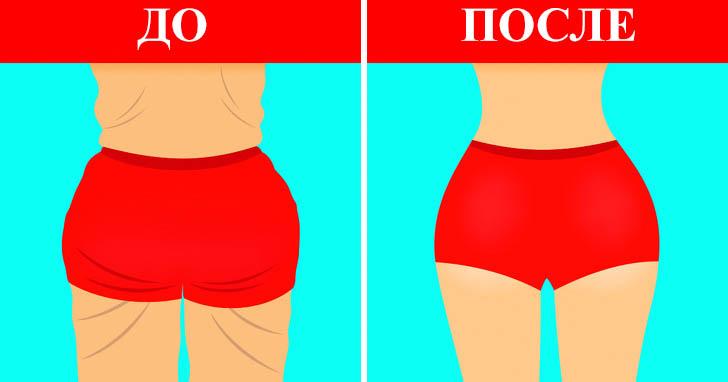 9 упражнений, которые помогут вам создать идеальные бедра и попу к лету
