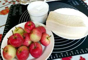 Слойки с яблоками из готового теста — вкусный рецепт