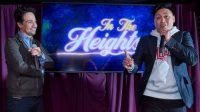 Мюзикл Лина-Мануэля Миранды выходит на большой экран в первом трейлере «На высоте»