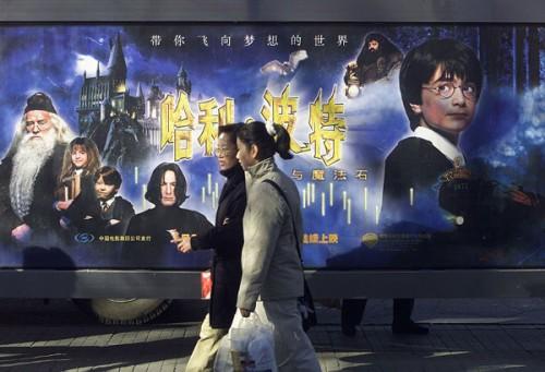 3D-релиз «Гарри Поттера» откроет китайские кинотеатры